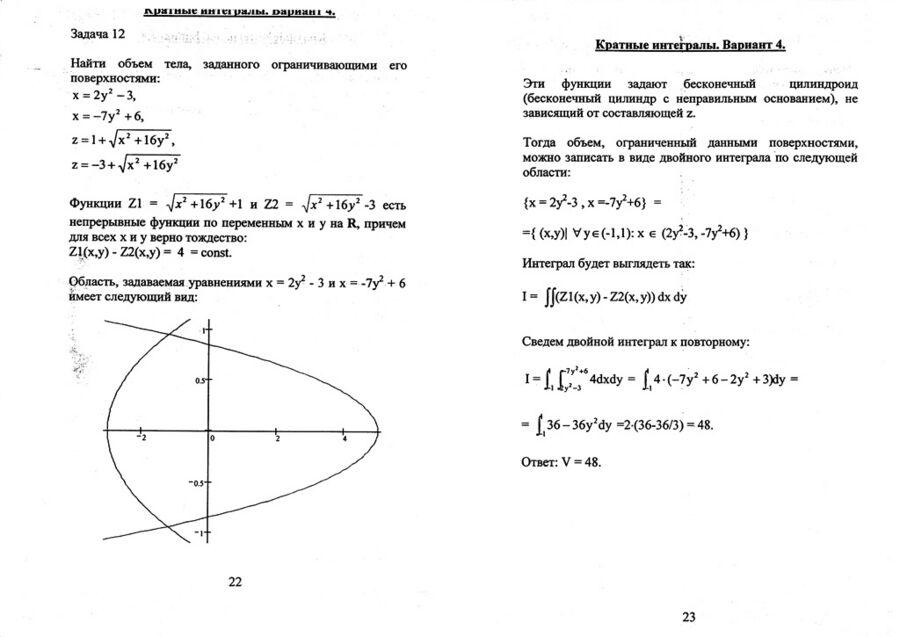 Решения на задачи по кузнецову задача про 25 рублей и шапку решение